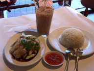 Island Malaysian Chicken Rice