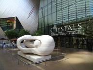 Entrance to the Shops at Crystals, Aria City Center, Las Vegas