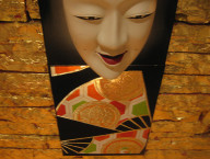 Asian Mask Flanked by Gold, Mizumi Restaurant, Wynn Vegas