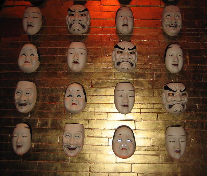 Asian Masks, Mizumi Restaurant, Wynn Vegas
