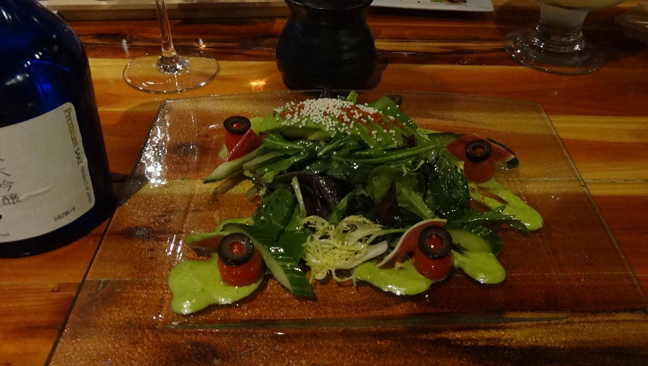 House Salad, Geisha House, Flamingo Summerlin Vegas