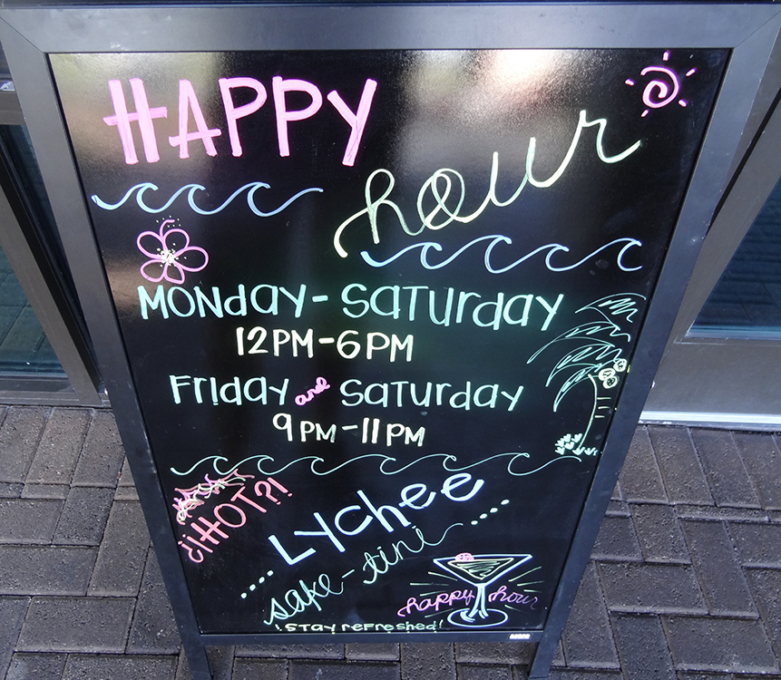Happy Hour, 808 Tapas, Summerlin Sushi Vegas