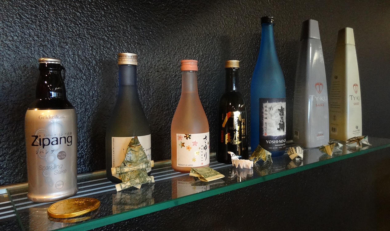 Sake at 808 Tapas, Regal Village Square, Summerlin Vegas