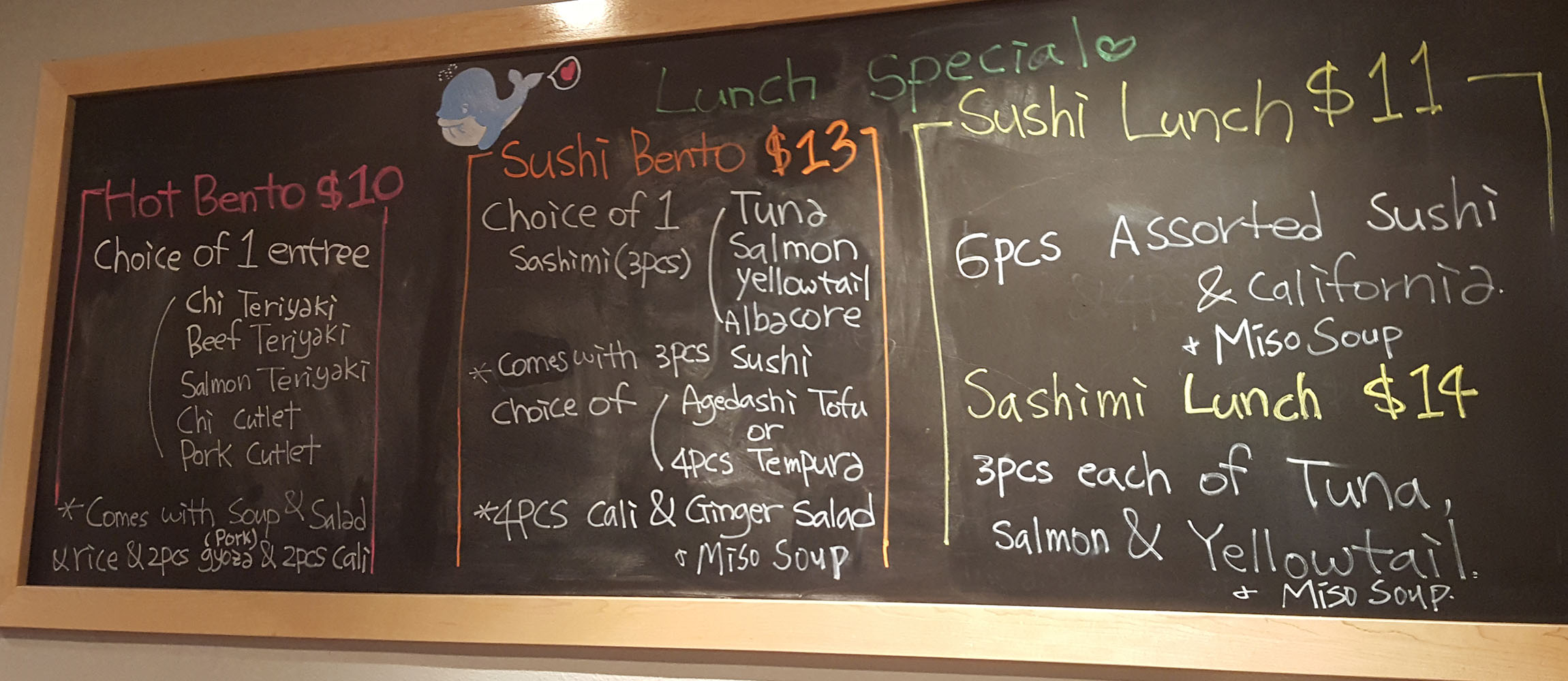 Lunch Specials, Hanabi Sushi & Rolls, West Sahara Las Vegas