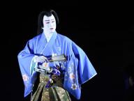 Japanese Kabuki Spectacle Premieres at Fountains of Bellagio
